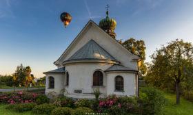 Kostel sv. Prokopa Sázavského